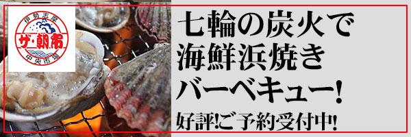 伊勢志摩中央市場 ザ・朝市 ~ 鳥羽の昼食&お土産はおまかせ ...